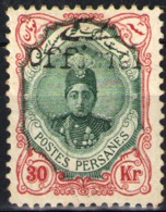 Irán Nº 336. Año 1912 - Iran
