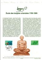 DOCUMENT FDC 1995 BICENTENAIRE ECOLE DES LANGUES ORIENTALES - Documentos Del Correo