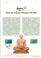 DOCUMENT FDC 1995 BICENTENAIRE ECOLE DES LANGUES ORIENTALES - Documenti Della Posta