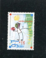 Antilles Neerlandaises Antillen 2005 Y&T 1559** Cote 3.30 - Tennis Tavolo