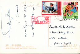 ! 1975-2001 , Lot Of 8 Postcards From China, Chine - Briefe U. Dokumente