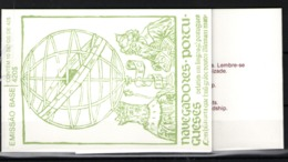 Portugal Nº C1934 Y C1935. Año 1993 - Carné