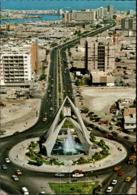 !   Modern Postcard Abu Dhabi, United Arab Emirates, UAE, Trucial States, Vereinigte Arabische Emirate - Ver. Arab. Emirate