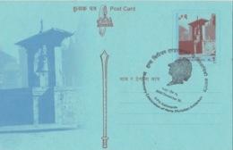 Nepal - Bi-centenary Celebration Of Hans Christian Andersen - Népal