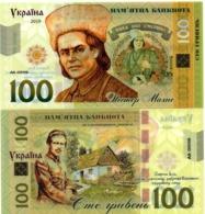 Ukraine - 100 Hryven 2019 UNC Nestor Makhno Polymer Souvenir Lemberg-Zp - Ucrania