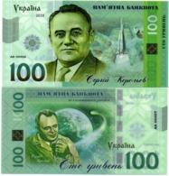 Ukraine - 100 Hryven 2019 UNC Sergey Korolev Polymer Souvenir Lemberg-Zp - Ucrania