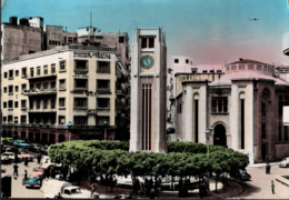 !  Postcard From Beyrouth, Beirut, Libanon - Lebanon