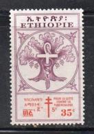 ETP228C - ETIOPIA 1958 ,  Yvert  N. 345 *** MNH (2380A) - Etiopia