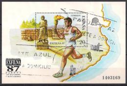 Spanien (1988)  Mi.Nr.  Block 31  Gest. / Used  (2bl-05.4) - 1931-Heute: 2. Rep. - ... Juan Carlos I