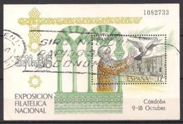 Spanien (1985)  Mi.Nr.  Block 29  Gest. / Used  (2bl-05.6) - 1931-Heute: 2. Rep. - ... Juan Carlos I