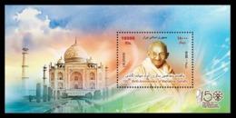150th Birth Anniversary Of Mahatma Gandhi  Sheet 2019  Iran - India