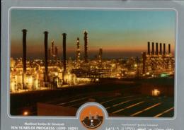 !  Modern Postcard Yanbu, Oil Raffinery, Erdölraffinerie, Petrochemical Plants, Saudi Arabia, Saudi Arabien - Arabie Saoudite