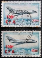 1967 REUNION Yt PA 61 ( 2 ) Mystère 20 / Avion . Oblitération St Denis - Réunion (1852-1975)