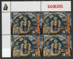 MACEDONIA 2003 Christmas Block Of 4  MNH / **.  Michel 301 - Macédoine