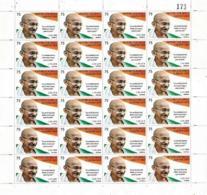 Cuba 2019 Full Sheet 150th Anniversary Of Mahatma Gandhi`s Birthdate 1v MNH - Cuba