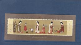 CHINA YT MS 34 MNH - 1949 - ... République Populaire