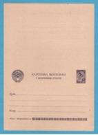 1961 Russia/USSR Double Postcard, Postal Stationery. Unused. - Briefe U. Dokumente