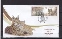 Iran 2016   Eurasian Lynx    MNH    FDC - Iran