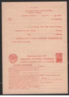 1961. Russia/USSR Address Double Postcard, Postal Stationery Unused - Briefe U. Dokumente