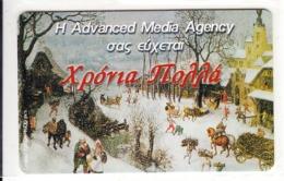 GREECE - Christmas, Advanced Media Agency, Free Fone By Vivodi Promotion Prepaid Card, Tirage 1000, E.d.31/03/02, Mint - Kerstmis