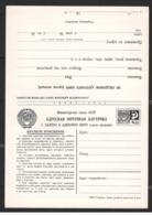 1972 Russia/USSR Address Double Postcard, Postal Stationery Unused - Briefe U. Dokumente