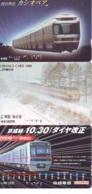 3 Carte Prépayée JAPON Différentes * CHEMIN DE FER (LOT TRAIN A-10) JAPAN * 3 TRAIN DIFFERENT PHONECARDS - Treinen