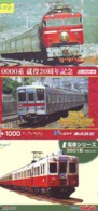 3 Carte Prépayée JAPON Différentes * CHEMIN DE FER (LOT TRAIN A-17) JAPAN * 3 TRAIN DIFFERENT PHONECARDS - Treni