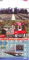 3 Carte Prépayée JAPON Différentes * CHEMIN DE FER (LOT TRAIN A-26) JAPAN * 3 TRAIN DIFFERENT PHONECARDS - Treinen