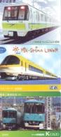 3 Carte Prépayée JAPON Différentes * CHEMIN DE FER (LOT TRAIN A-32) JAPAN * 3 TRAIN DIFFERENT PHONECARDS - Trains
