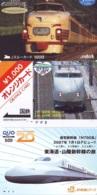 3 Carte Prépayée JAPON Différentes * CHEMIN DE FER (LOT TRAIN A-43) JAPAN * 3 TRAIN DIFFERENT PHONECARDS - Treinen