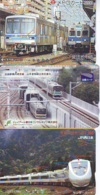 3 Carte Prépayée JAPON Différentes * CHEMIN DE FER (LOT TRAIN A-45) JAPAN * 3 TRAIN DIFFERENT PHONECARDS - Treinen