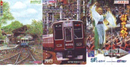 3 Carte Prépayée JAPON Différentes * CHEMIN DE FER (LOT TRAIN A-46) JAPAN * 3 TRAIN DIFFERENT PHONECARDS - Treinen