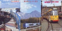 3 Carte Prépayée JAPON Différentes * CHEMIN DE FER (LOT TRAIN A-48) JAPAN * 3 TRAIN DIFFERENT PHONECARDS - Trenes
