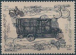 B4813 Russia USSR Transport Car Post History Bus Telecom Phone ERROR (1 Stamp) - Busses