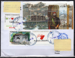 Letter From Turkey To Russia 2019 TURKEY PALACES BEYLERBEYI PALACE - 1921-... Republiek