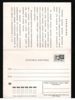 1972 Russia/USSR Double Postcard Of A Special Purpose Postal Stationery Unused - Briefe U. Dokumente
