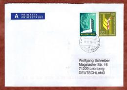 Brief, UN, Genf Nach Leonberg 2018 (80068) - Office De Genève