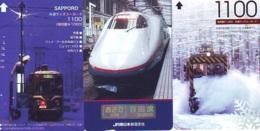 3 Carte Prépayée JAPON Différentes * CHEMIN DE FER (LOT TRAIN A-78) JAPAN * 3 TRAIN DIFFERENT PHONECARDS - Treni