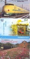 3 Carte Prépayée JAPON Différentes * CHEMIN DE FER (LOT TRAIN A-79) JAPAN * 3 TRAIN DIFFERENT PHONECARDS - Treni