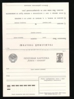 1979 Russia/USSR Double Postcard Order Book By Mail Postal Stationery Unused - Briefe U. Dokumente