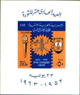7116b) EGITTO-EGYPT - BF 14 - 1963 - 11° Anniversario Della Rivoluzione Ad Unione-MNH** - Nuovi