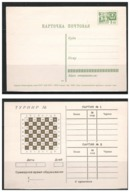 1970 Russia/USSR Postcard Chess Postal Stationery Unused - Briefe U. Dokumente