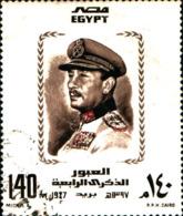 7117b) EGITTO-EGYPT -  1977 SUEZ Crossing ANNIV.USATO - Nuovi