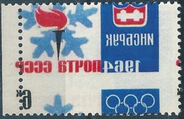 B4838 Russia USSR Winter Olympic 1964 Innsbruck ERROR (1 Stamp) - Winter 1964: Innsbruck