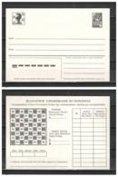 1984 Russia/USSR Postcard Chess Postal Stationery Unused - Briefe U. Dokumente