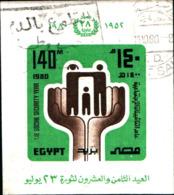 7118b) EGITTO-EGYPT - Revolution Guerra 28 Anniversario Souvenir Foglio 1980.USATO - Nuovi