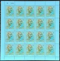 Lebanon NEW 2019 MNH - Joint Issue Stamp, 150th Of India Mahatma Ghandi FULL SHEET - Libanon