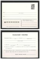 1983 Russia/USSR Postcard Order Book By Mail, Postal Stationery Unused - Briefe U. Dokumente