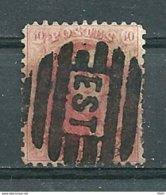 Nr 16 Gestempeld P EST - Cote 40,00 + COBA 20 Euro - 1863-1864 Medaillen (13/16)