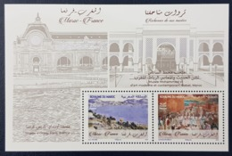 MOROCCO MAROC 2019 - FRANCE JOINT ISSUE - SHEET BLOC - MUSEE ORSAY MUSEUM RARE MNH - Sénégal (1960-...)